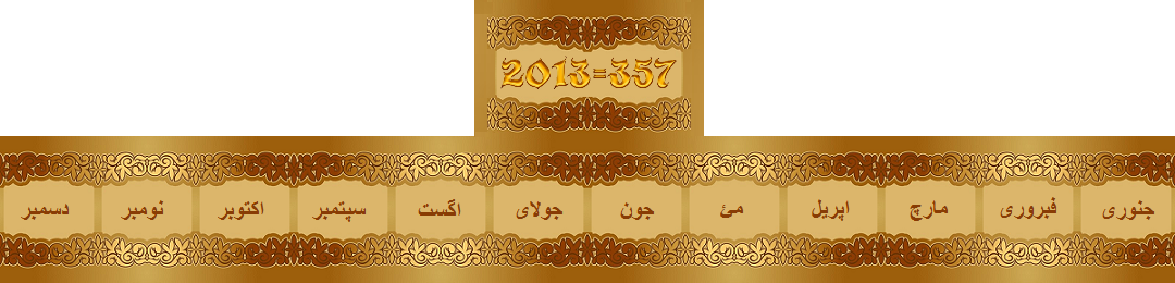 year2013